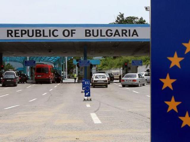 болгарская граница