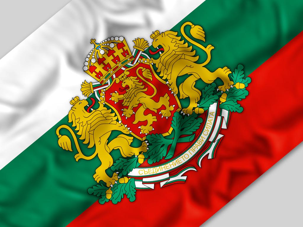 Путин поздравил президента Болгарии сДнём освобождения страны отосманского ига