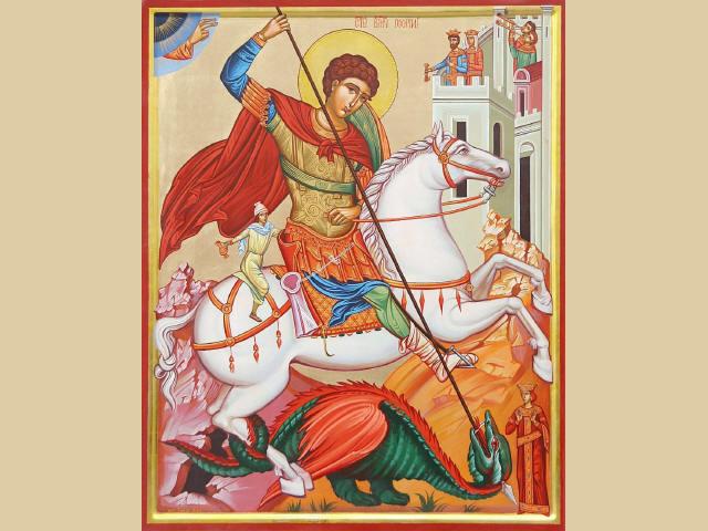 Открытки с днем святого георгия на грузинском языке